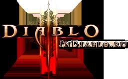 InDiablo.ru - О проекте - Русское сообщество от фэнов для фэнов игры Диабло